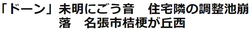 f:id:gyuuhomura:20210608110328p:plain