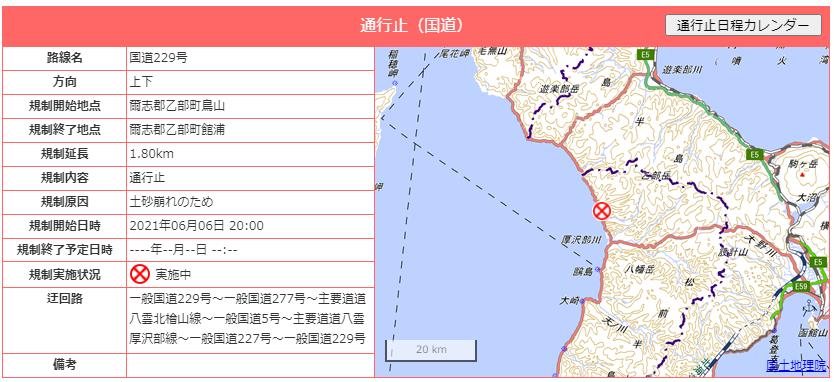 f:id:gyuuhomura:20210609105811p:plain