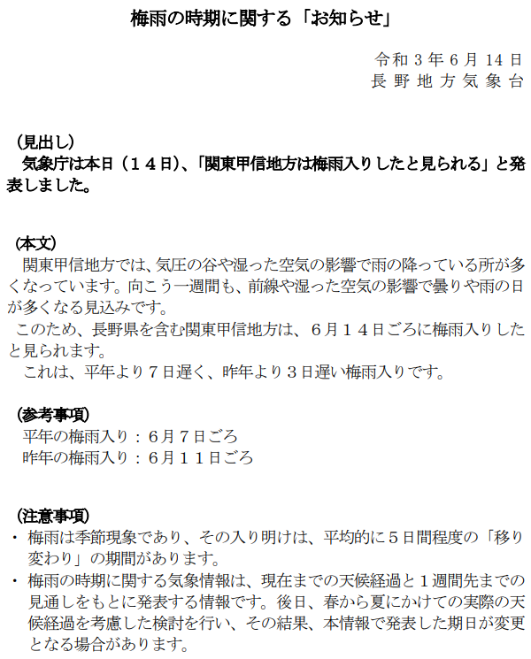 f:id:gyuuhomura:20210614145131p:plain