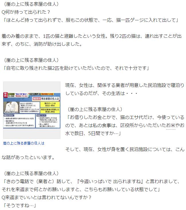 f:id:gyuuhomura:20210701145849p:plain