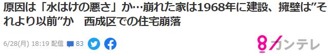 f:id:gyuuhomura:20210701155012p:plain