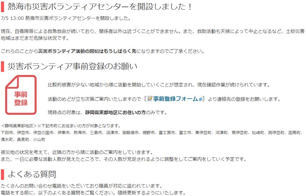 f:id:gyuuhomura:20210706011722p:plain