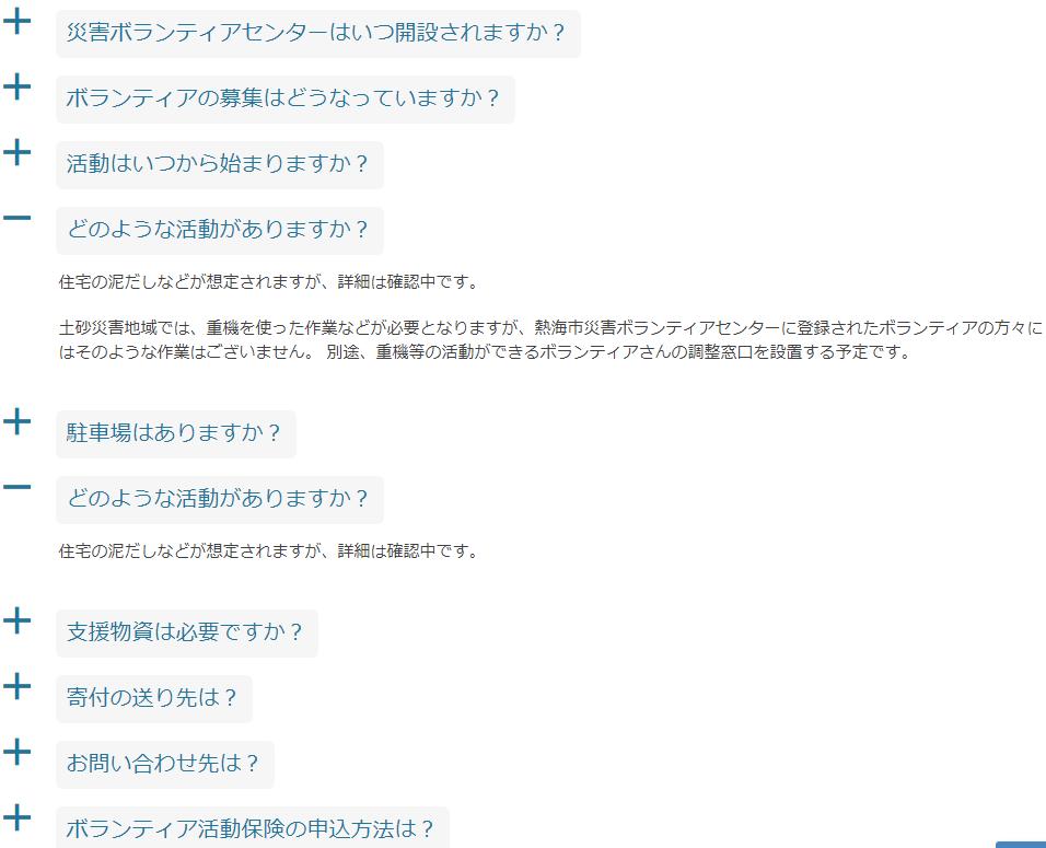 f:id:gyuuhomura:20210706011725p:plain