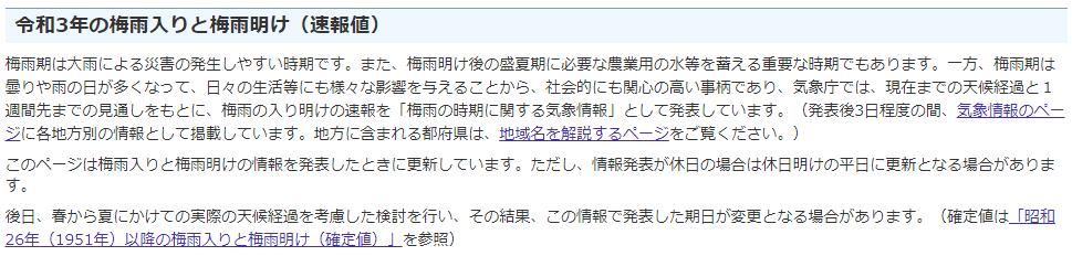 f:id:gyuuhomura:20210716124931p:plain