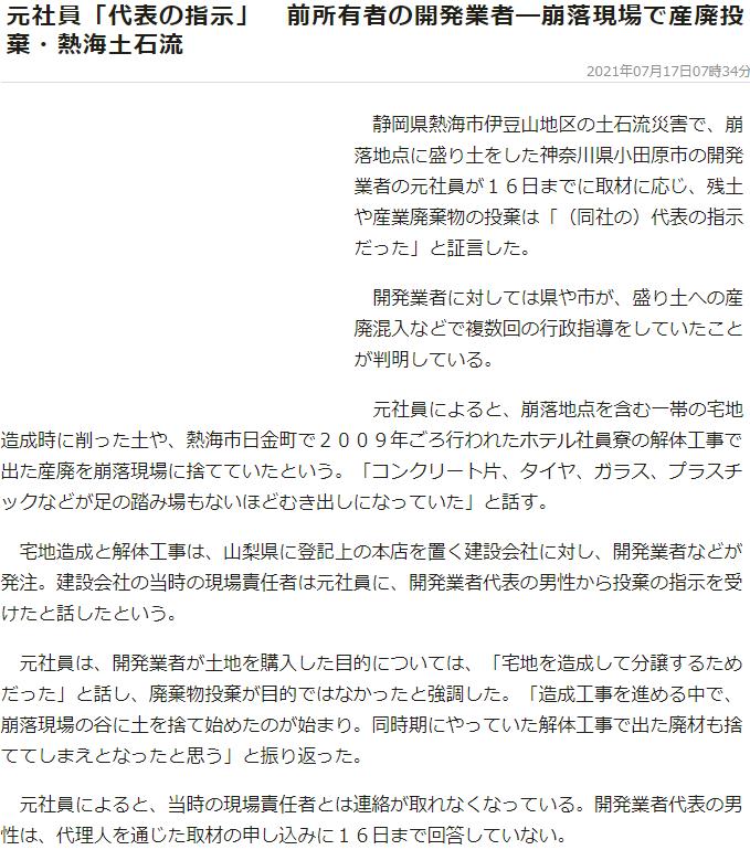 f:id:gyuuhomura:20210717104015p:plain
