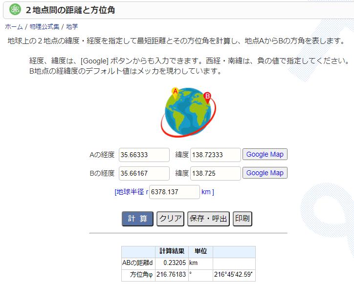 f:id:gyuuhomura:20210724113246p:plain