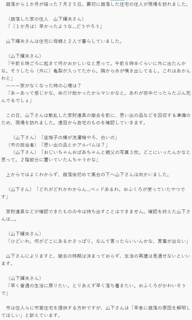 f:id:gyuuhomura:20210727120710p:plain