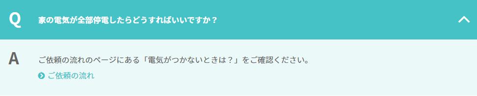 f:id:gyuuhomura:20210728234010p:plain