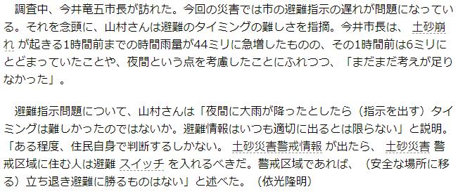 f:id:gyuuhomura:20210820105242p:plain