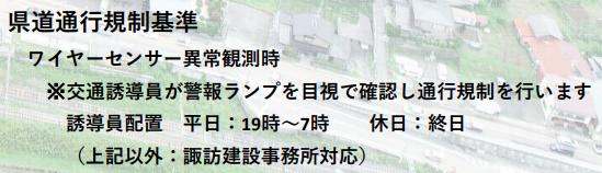 f:id:gyuuhomura:20210827112401p:plain