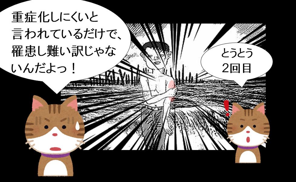 f:id:gyuuhomura:20210908002123p:plain