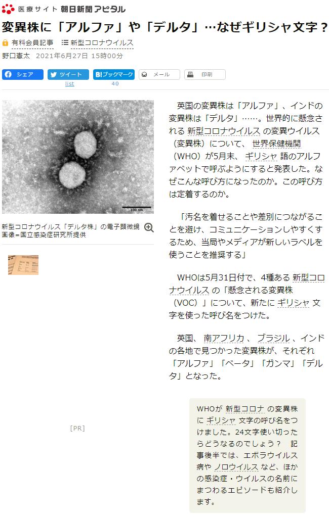 f:id:gyuuhomura:20210909221358p:plain