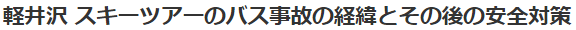 f:id:gyuuhomura:20211021234736p:plain