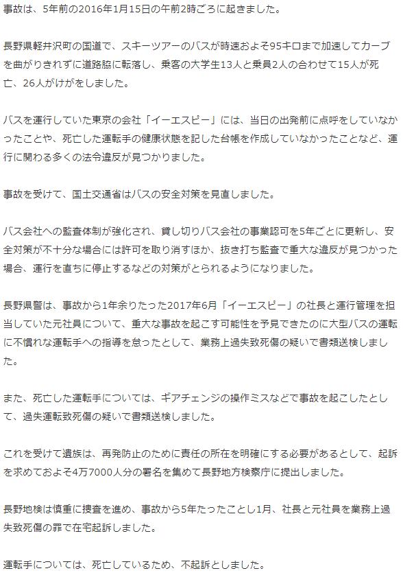 f:id:gyuuhomura:20211021234802p:plain