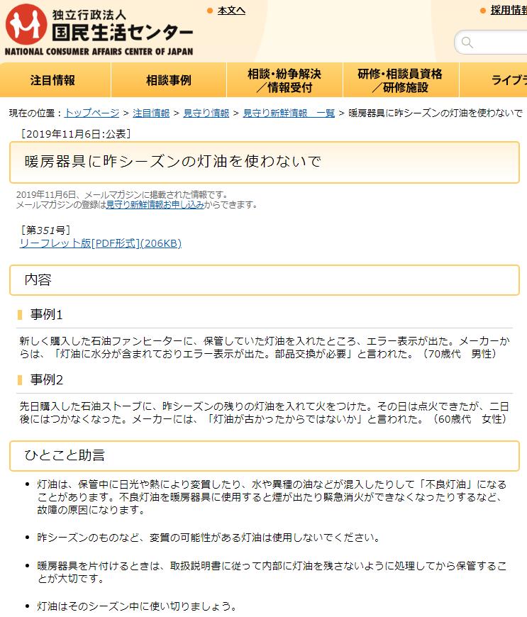 f:id:gyuuhomura:20211022025521p:plain