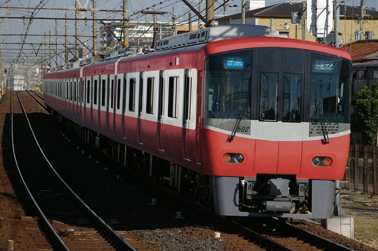 ウソ電 泉北高速鉄道7000形 京急色