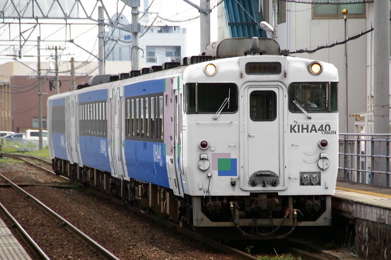 ウソ電 仙石東北ライン キハ40系