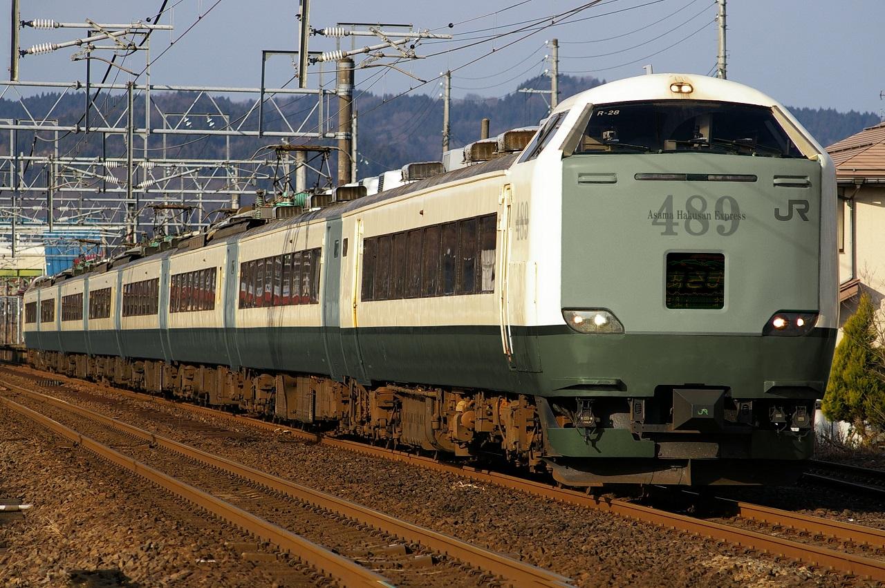 ウソ電 489系3000番台「あさま」