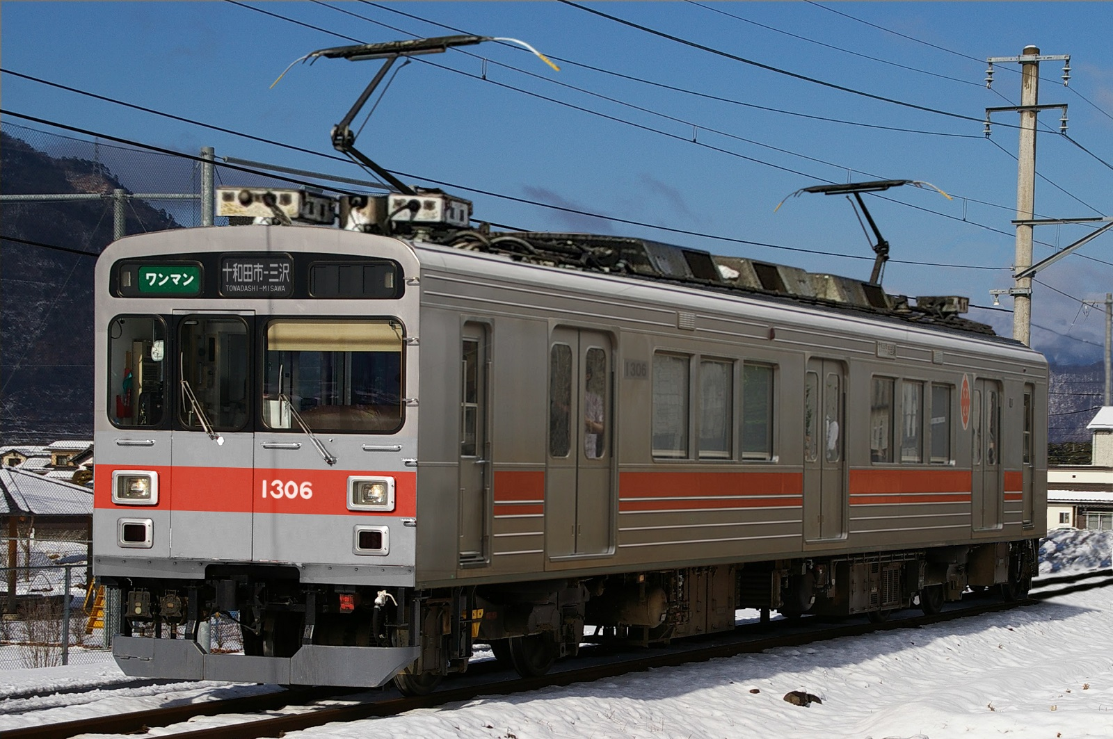 ウソ電 十和田観光電鉄 1000形