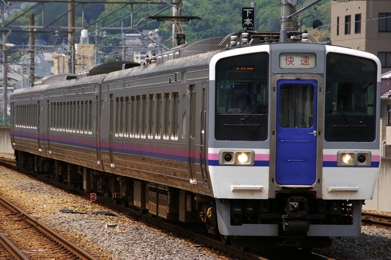 ウソ電 国鉄急行型電車 271系 三鷹色