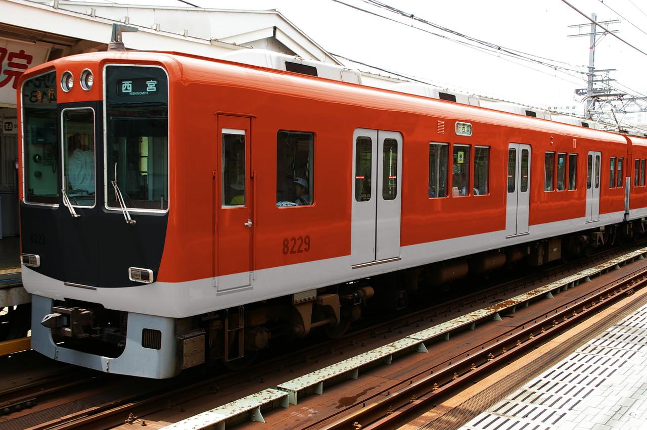 ウソ電 阪神電車新塗装 特急用