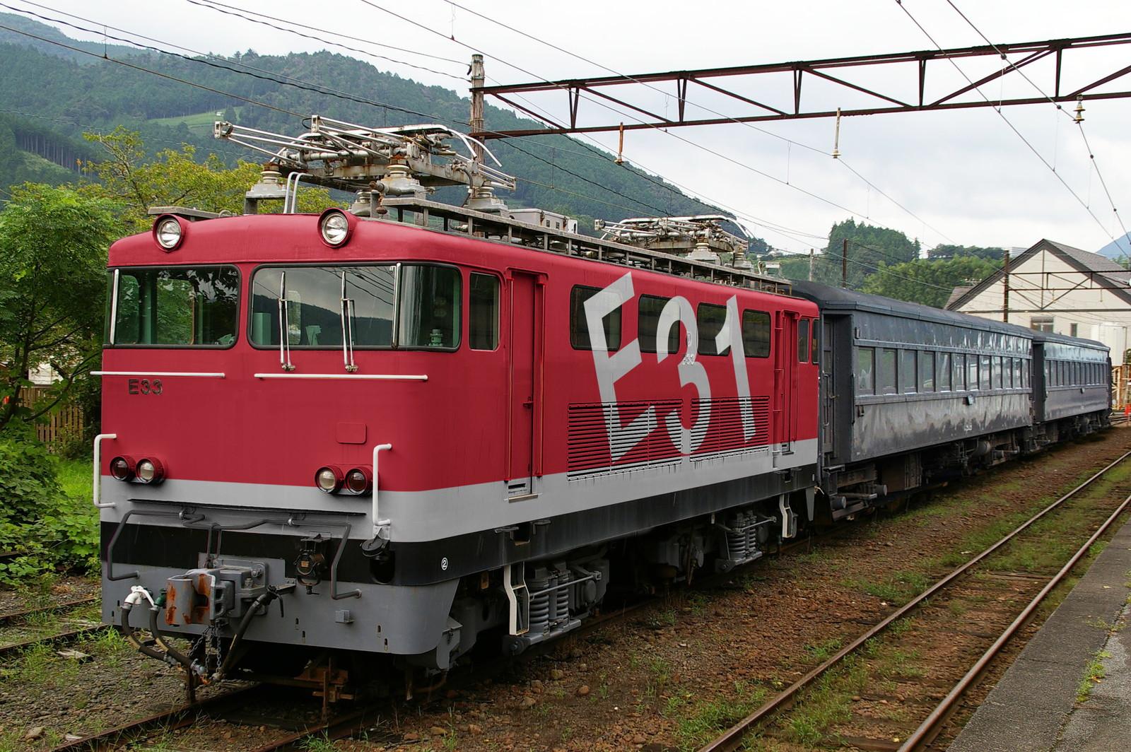 ウソ電 大井川鐵道E31形 レインボー色