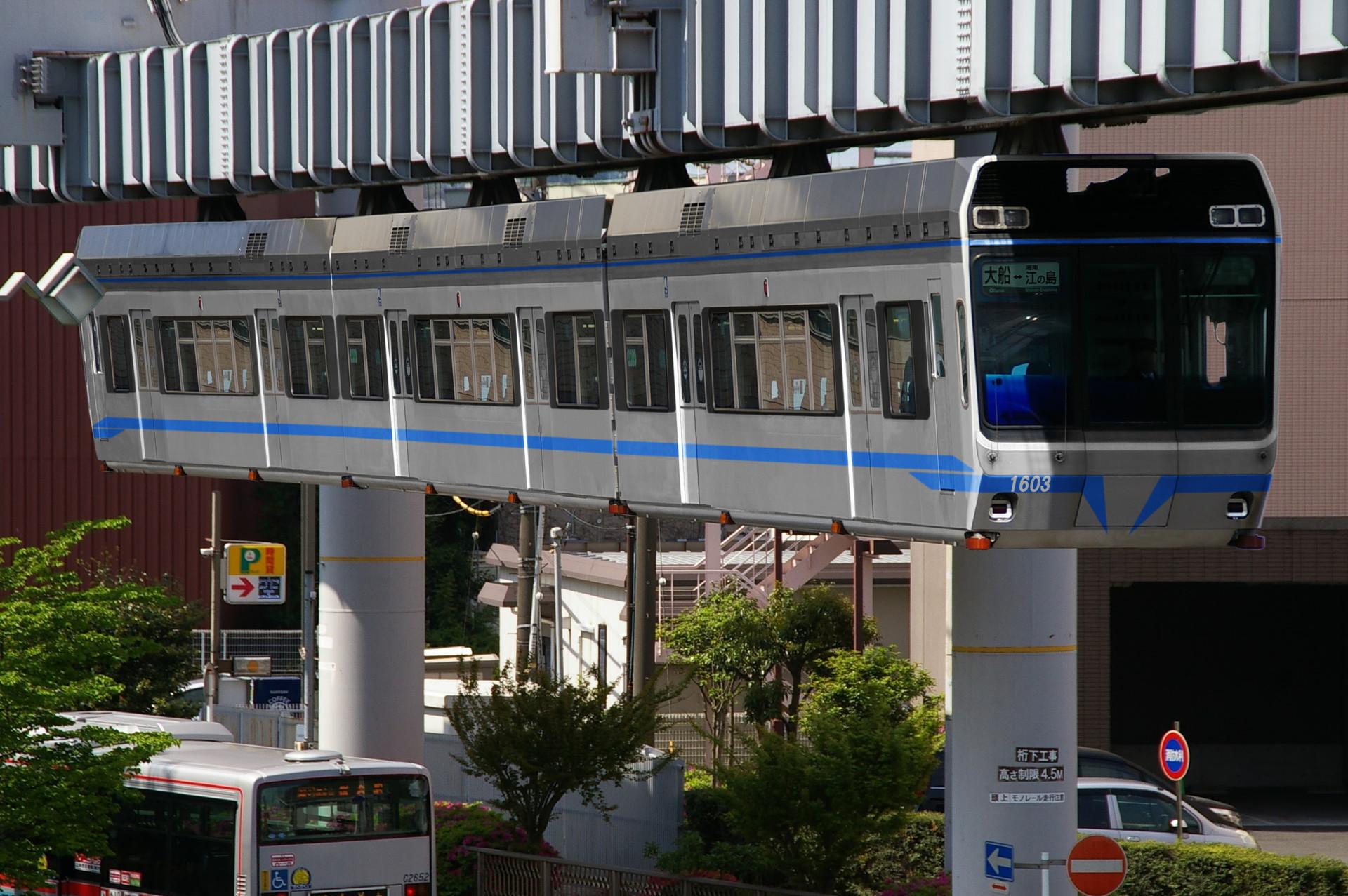 ウソ電 湘南モノレール1000系 1603F 青