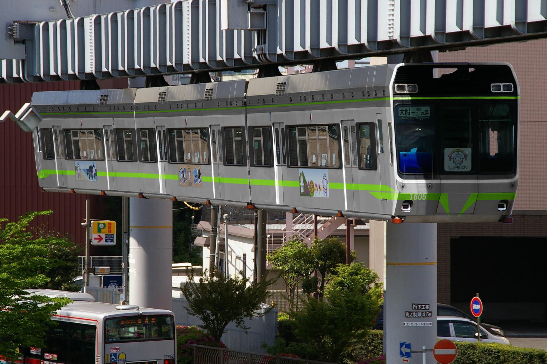 ウソ電 湘南モノレール1000系 1605F 緑 しょもたん号