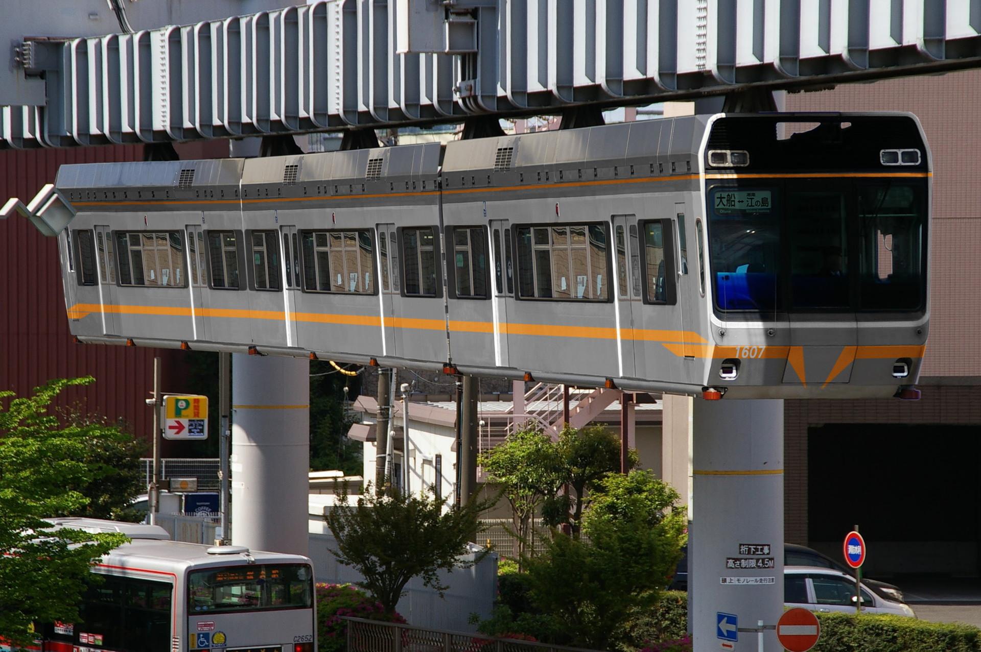 ウソ電 湘南モノレール1000系 1607F 黄色