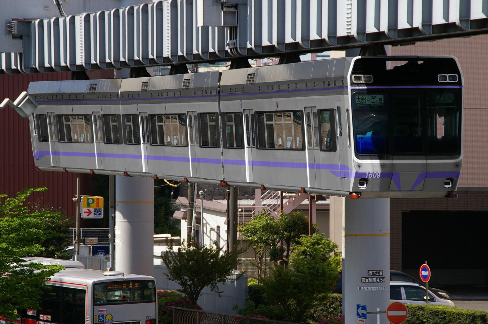 ウソ電 湘南モノレール1000系 1609F 紫色