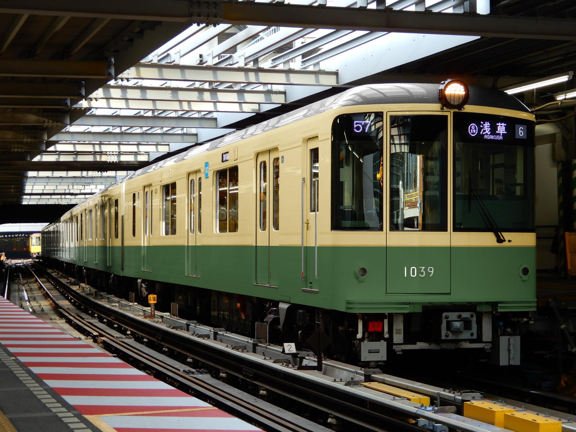 東京メトロ1000系の東京高速鉄道ウソ電
