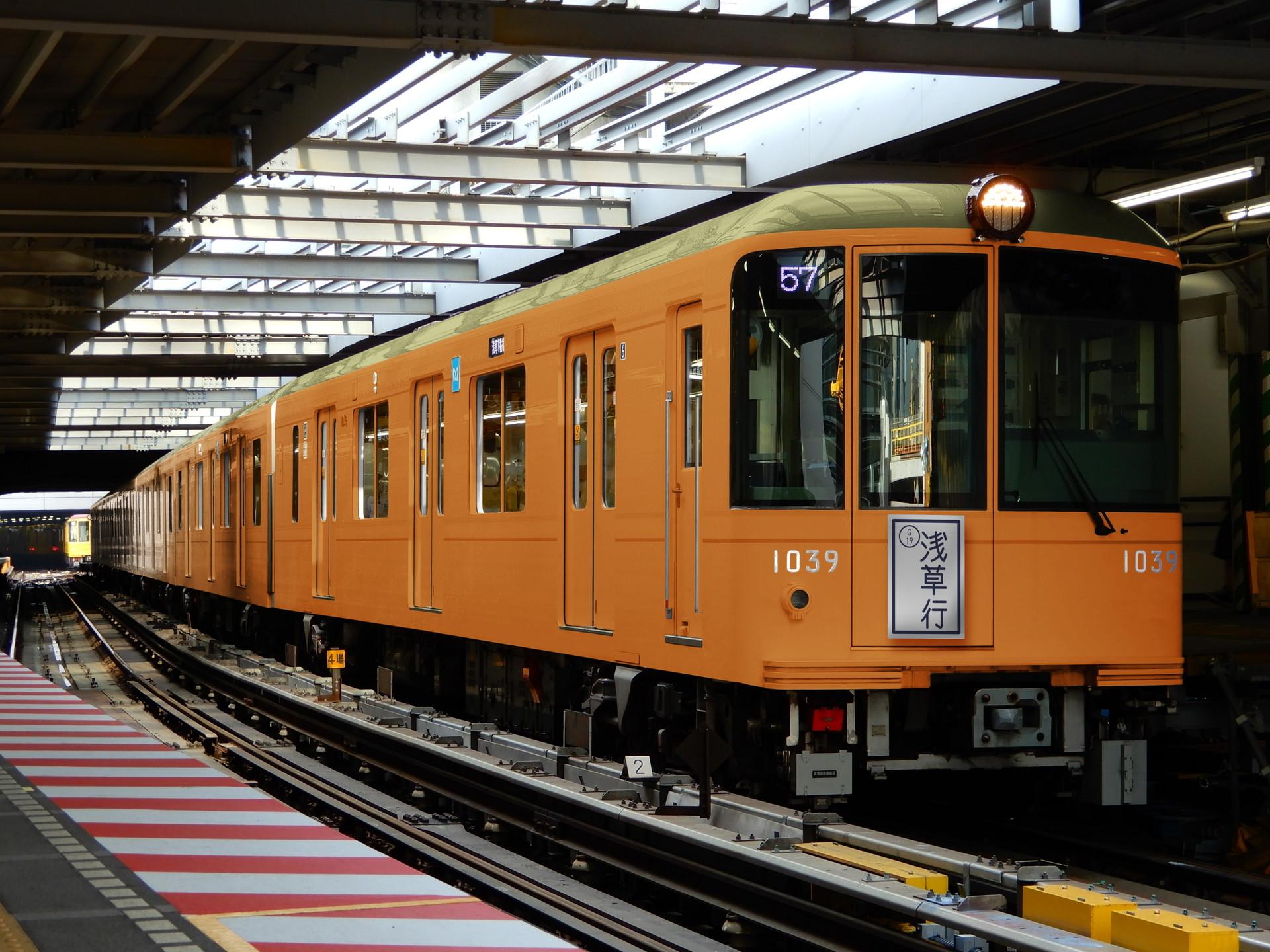 東京メトロ1000系のウソ電