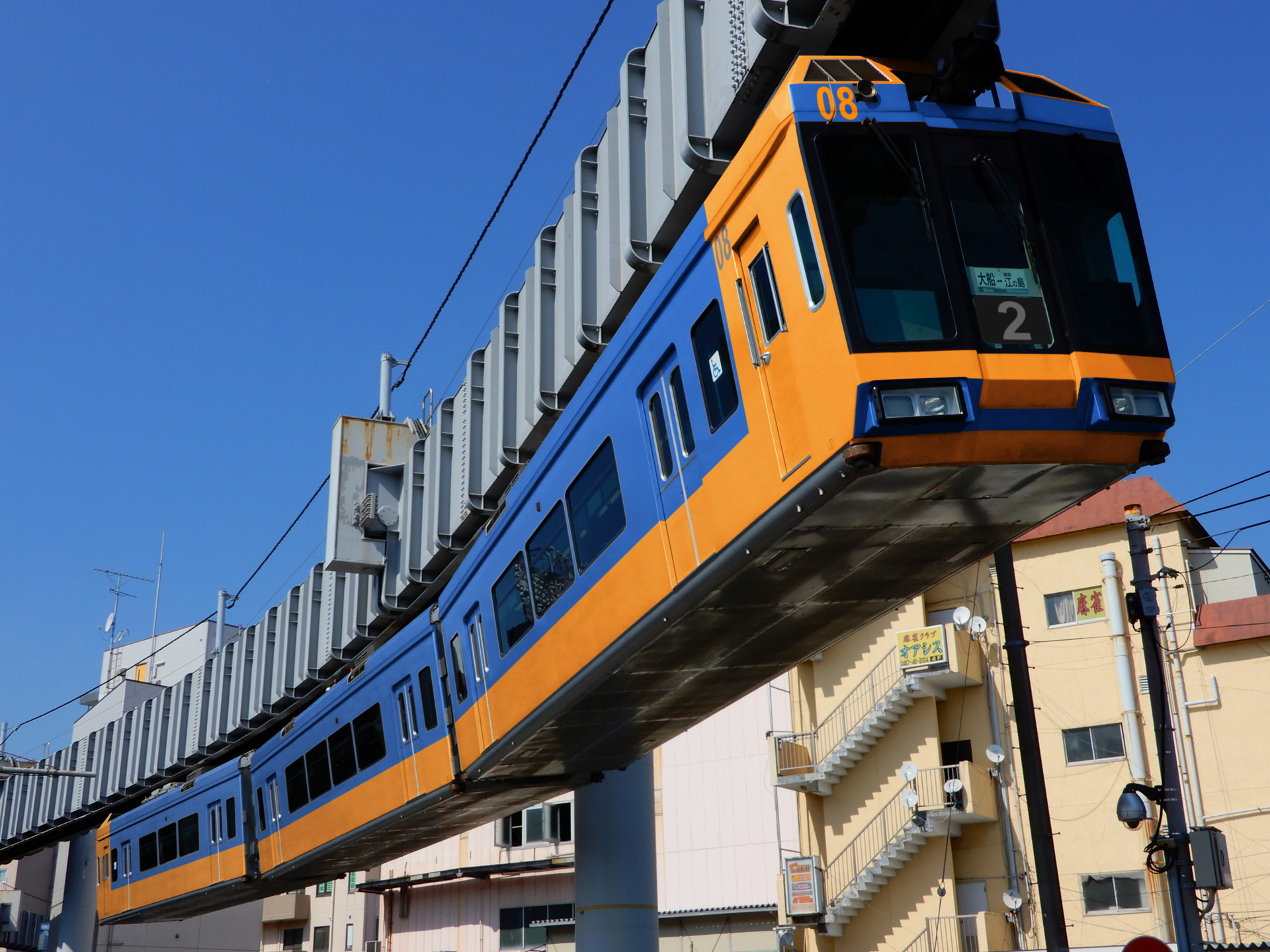(使用例のウソ電)湘南モノレール5000系のヴッパータール空中鉄道色