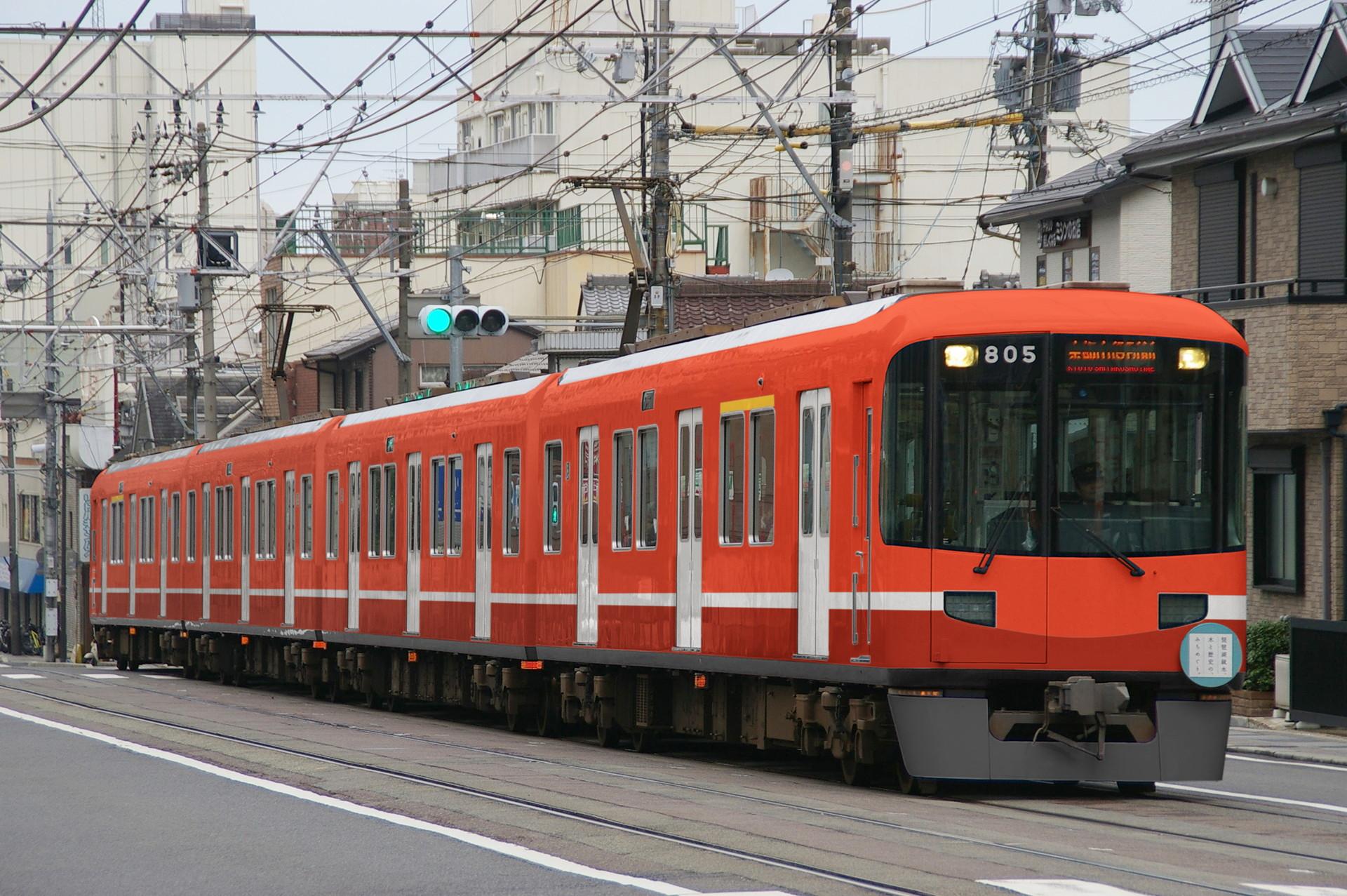 京阪800系のウソ電