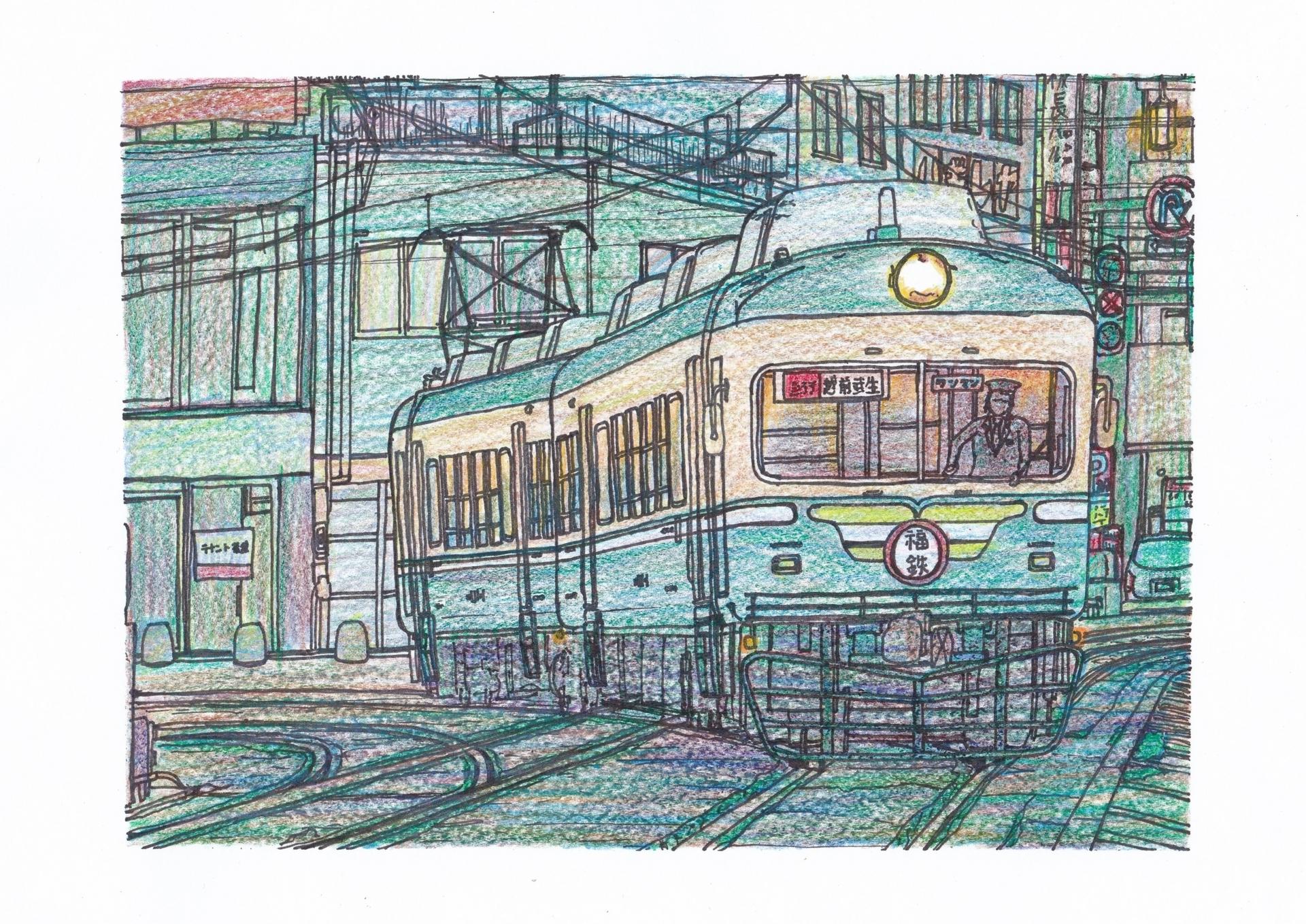 福井鉄道200系のイラスト