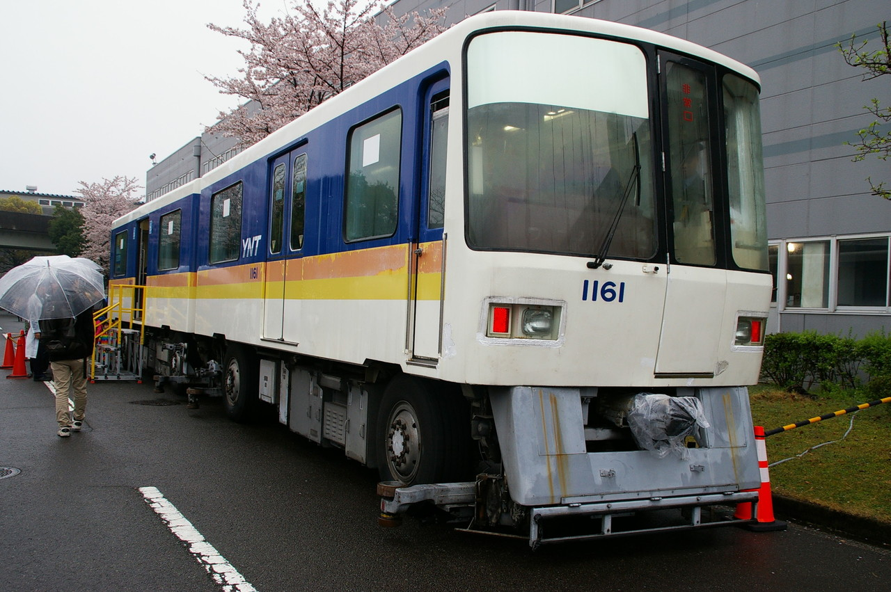 1000型