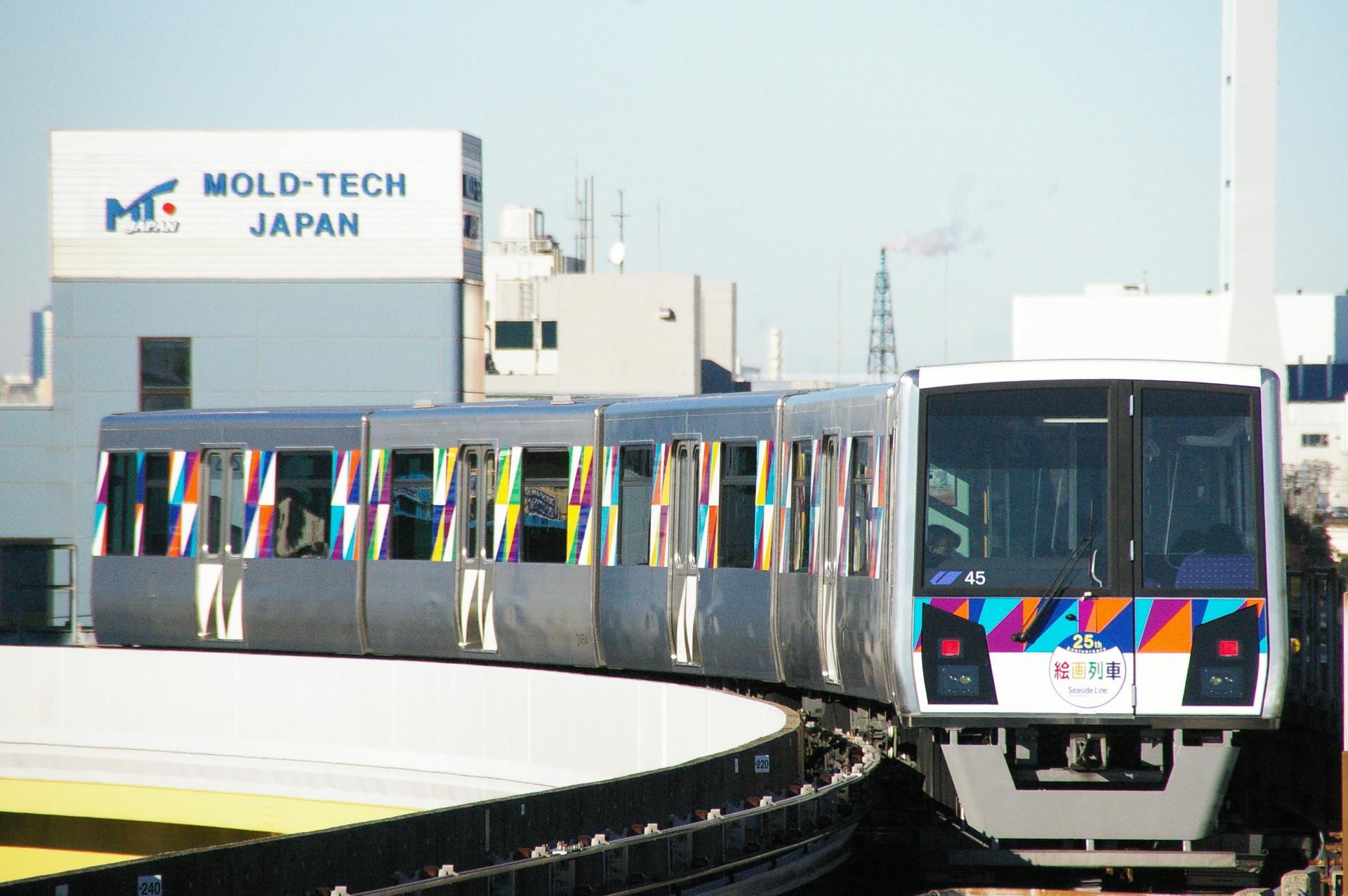 横浜シーサイドライン 絵画列車ヘッドマーク