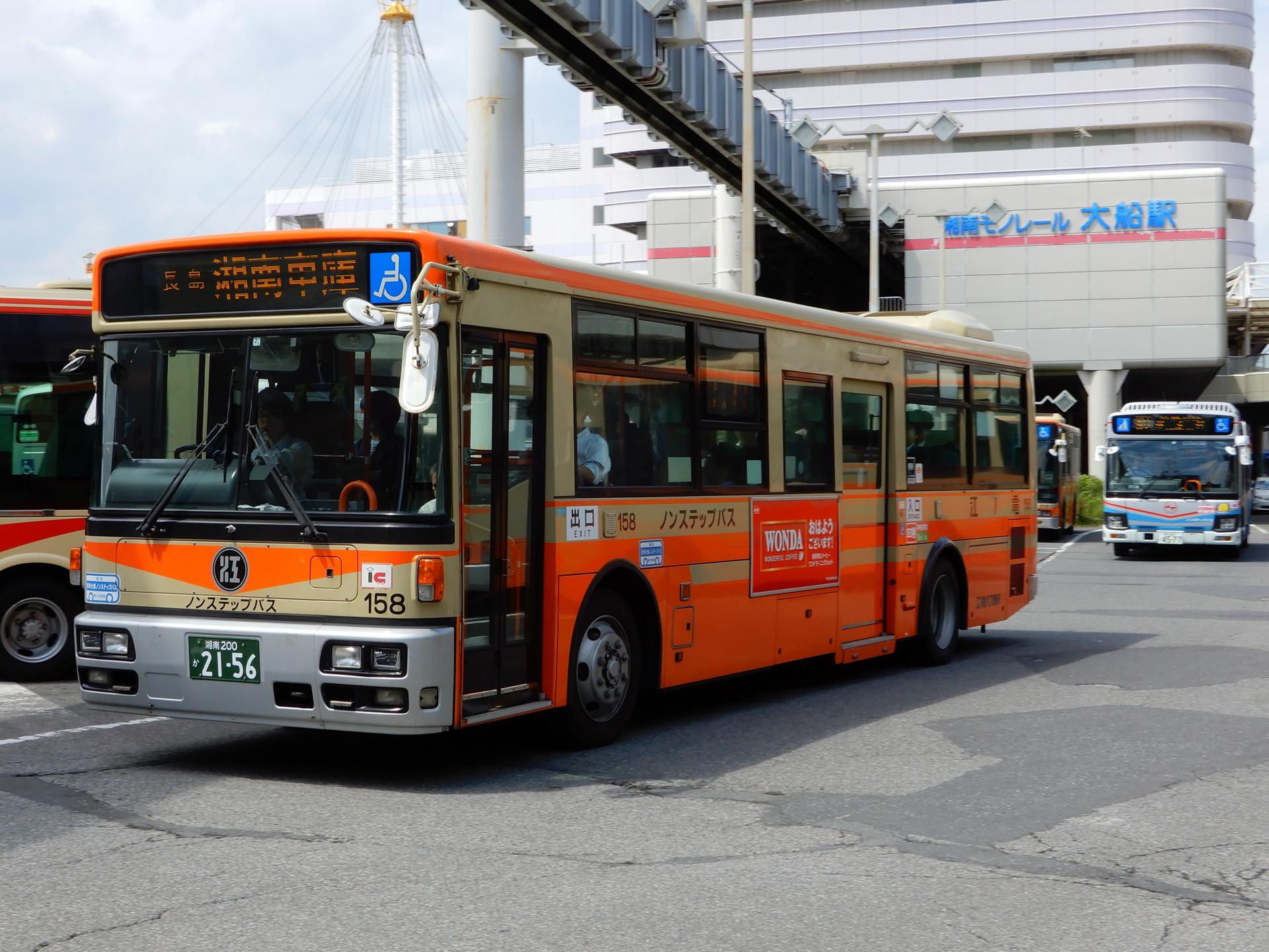 江ノ電バス158