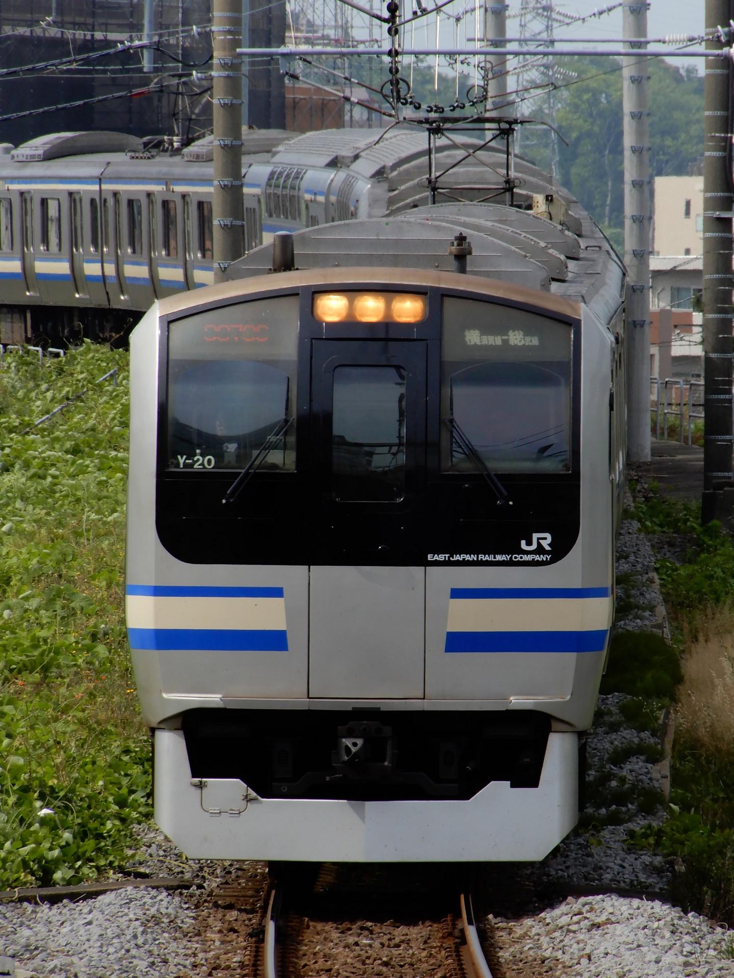 横須賀線E217系