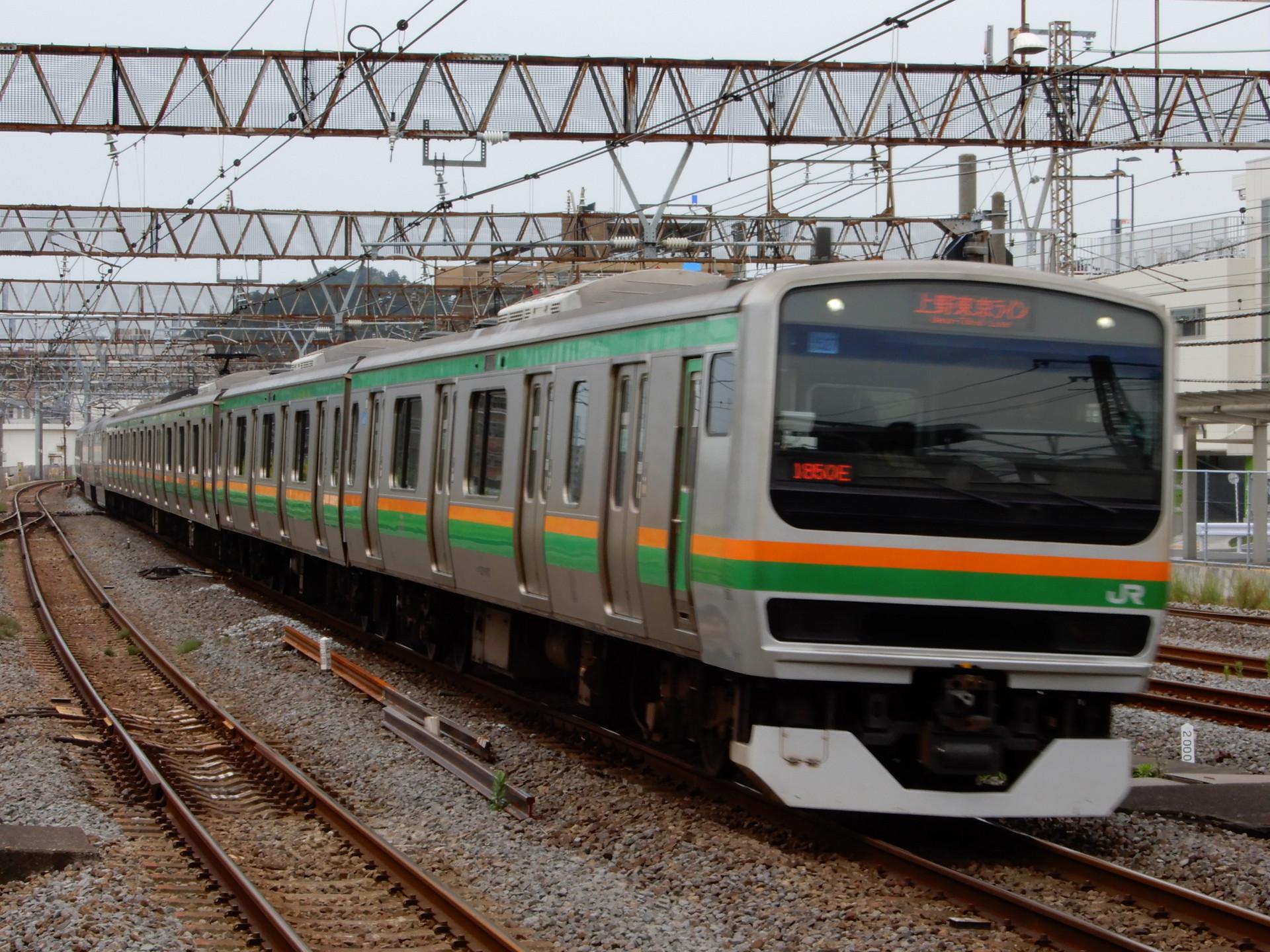 上野東京ラインE231系