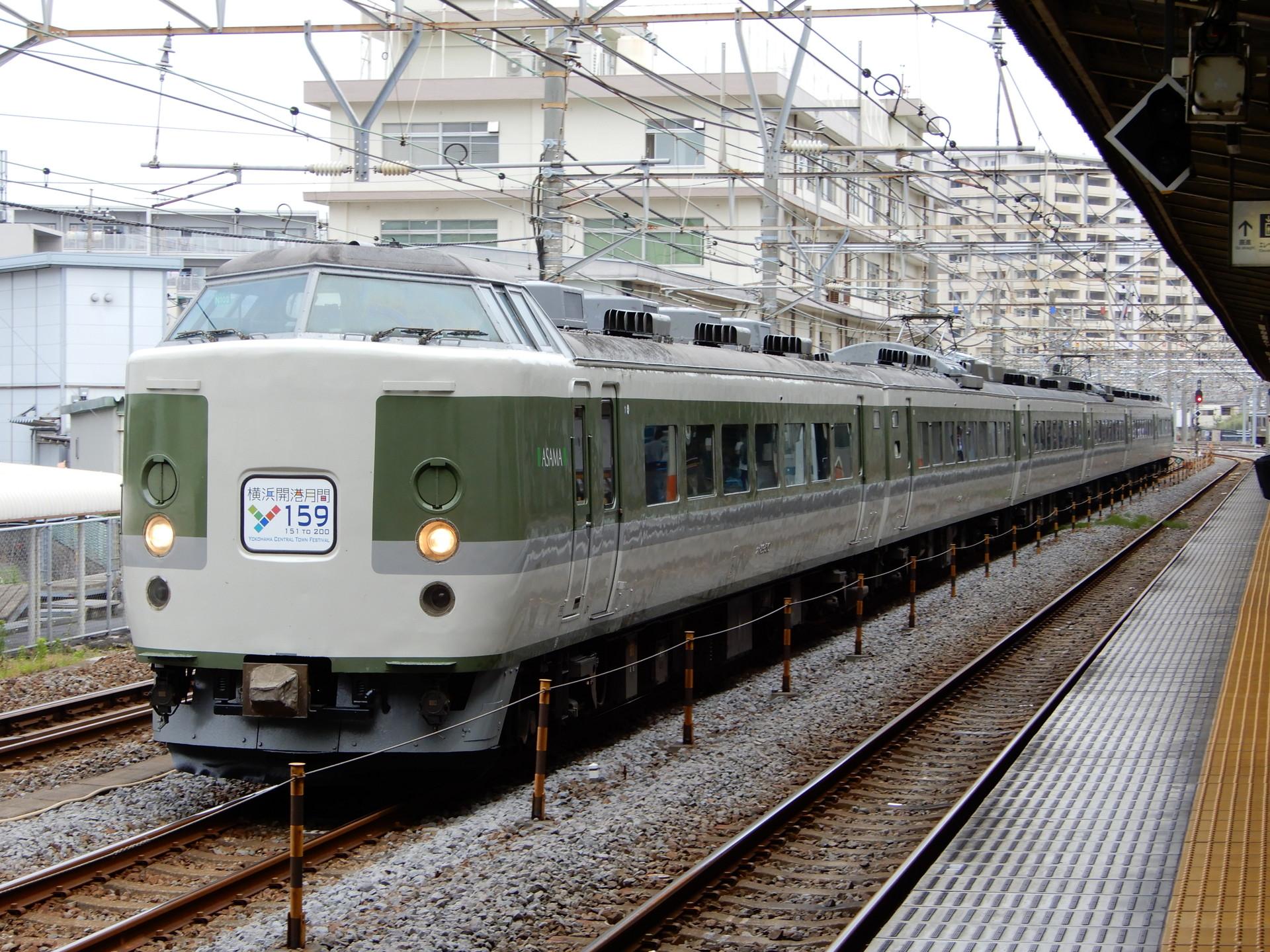 Y159記念列車