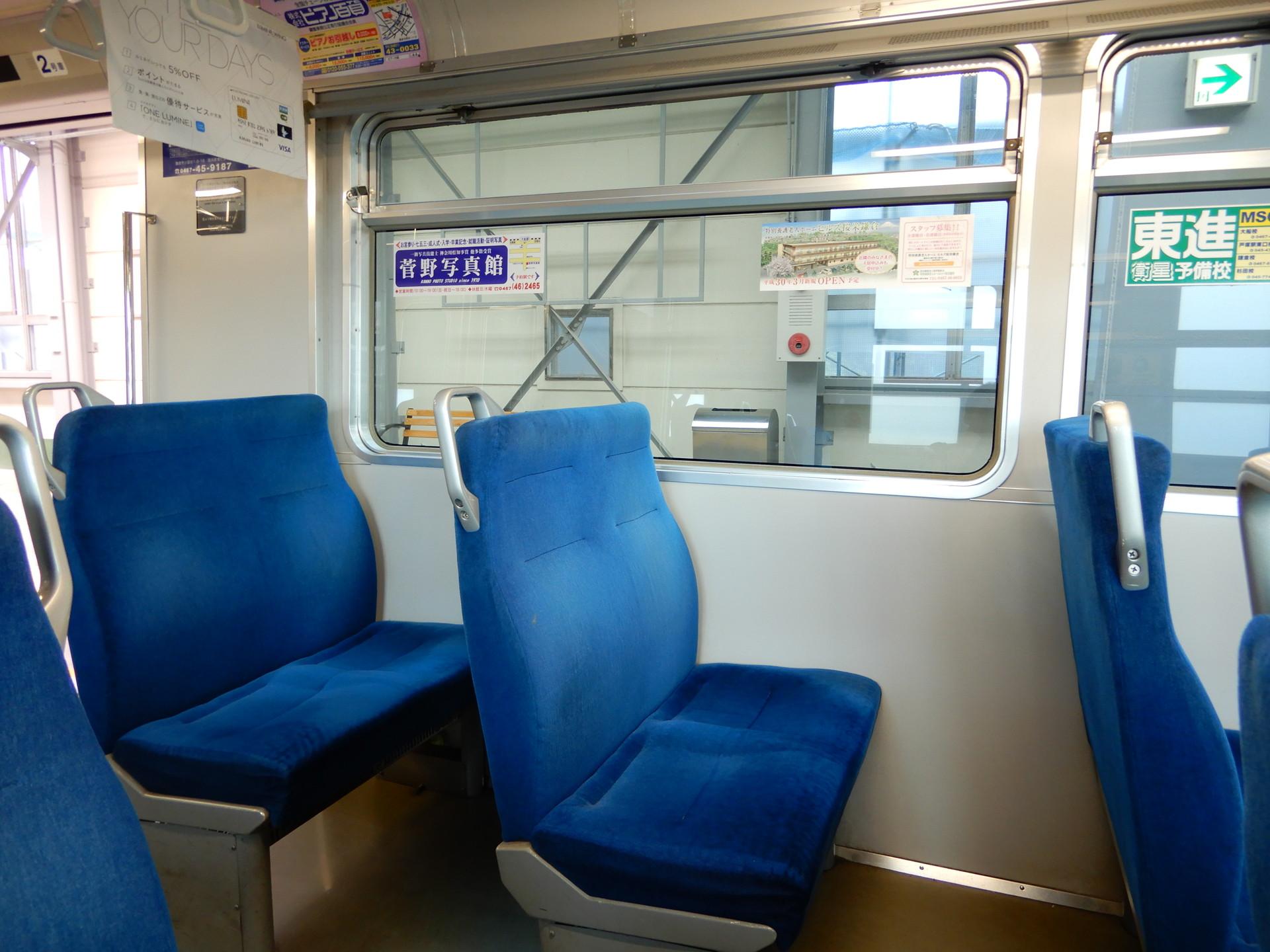 5601号車の座席