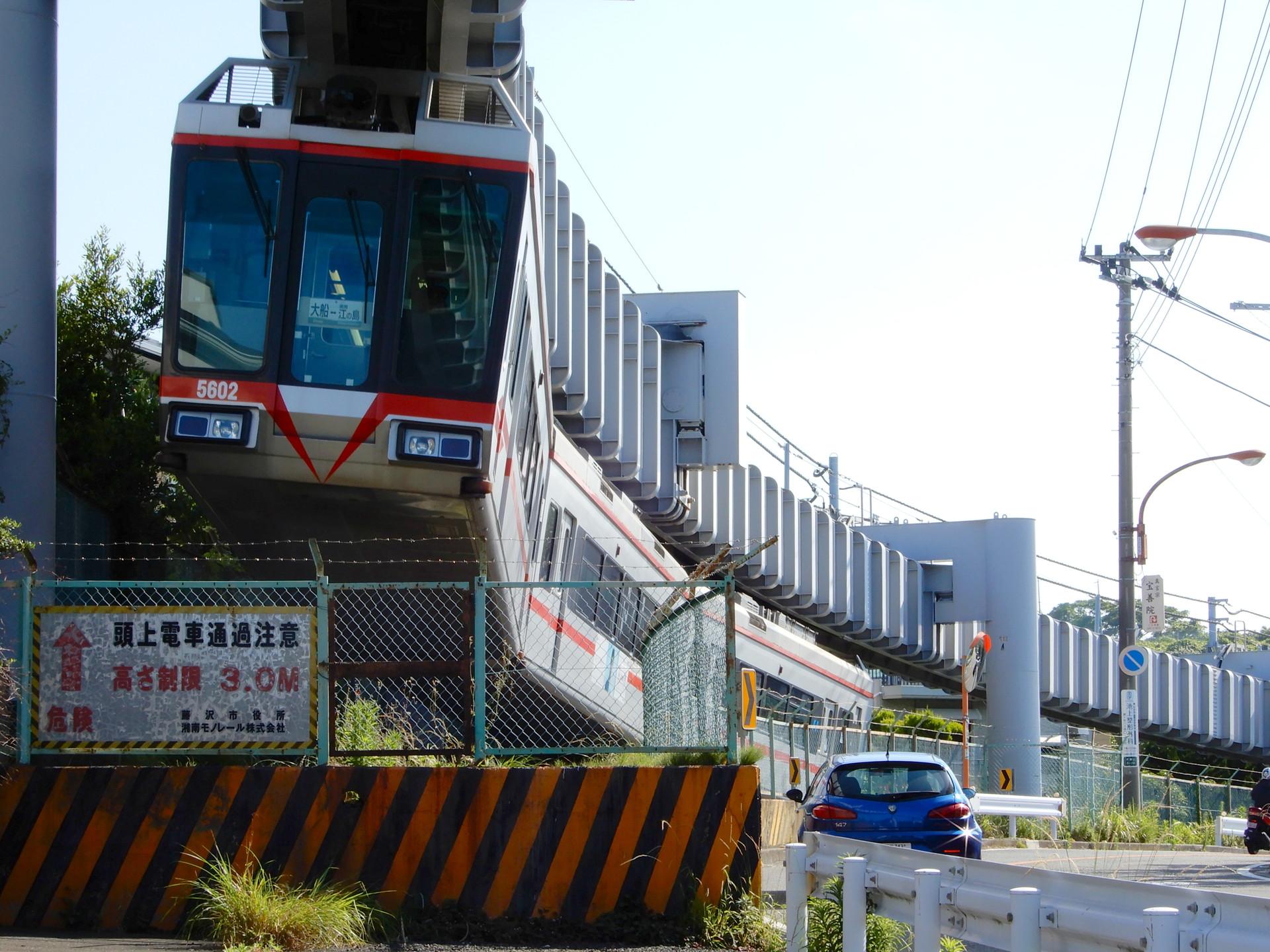 湘南モノレール5000系5601編成