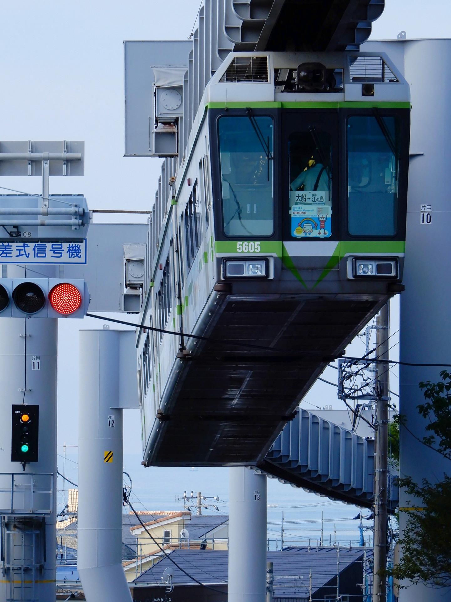 湘南モノレール5000系5605編成