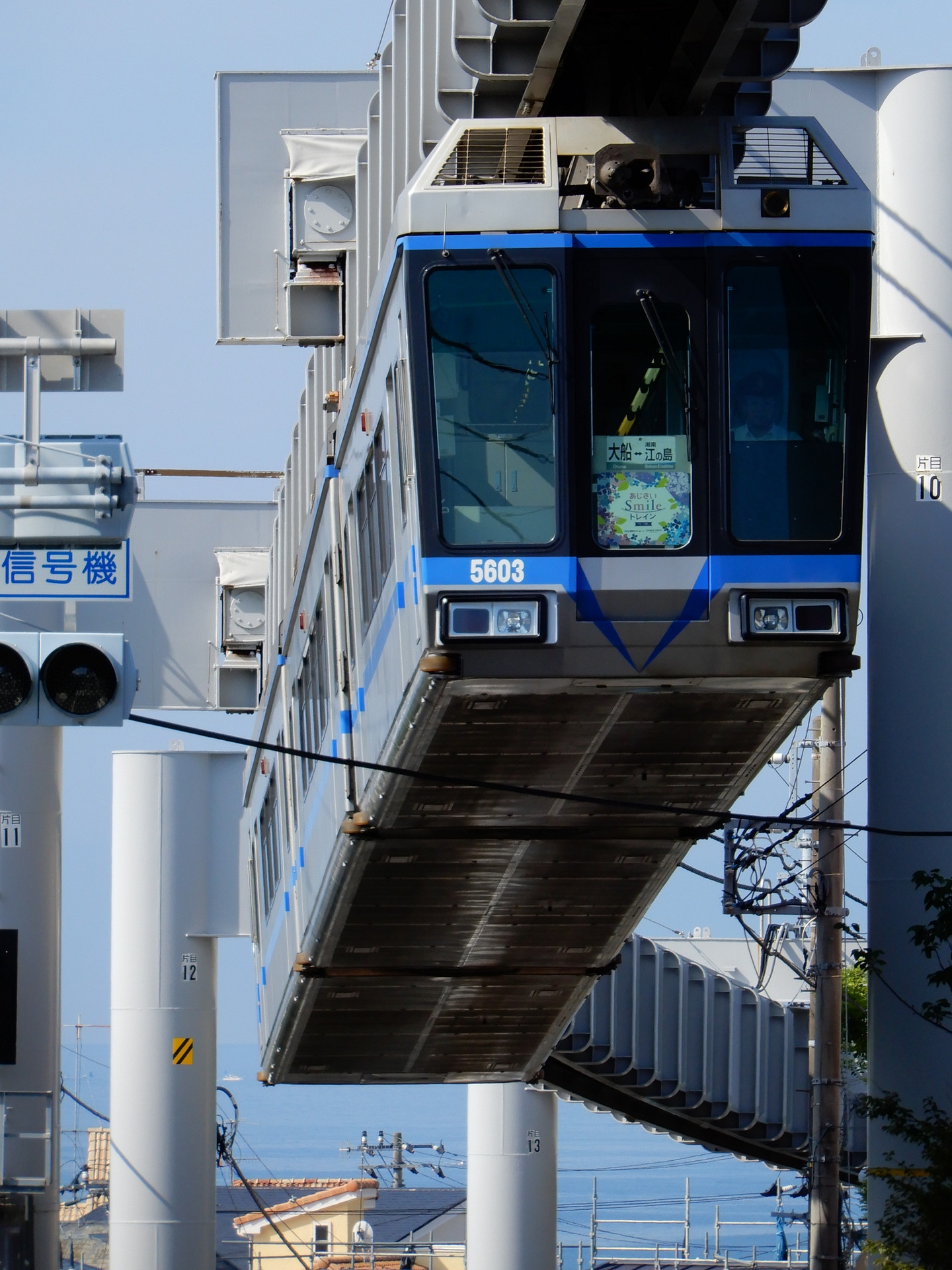 湘南モノレール5000系5603編成