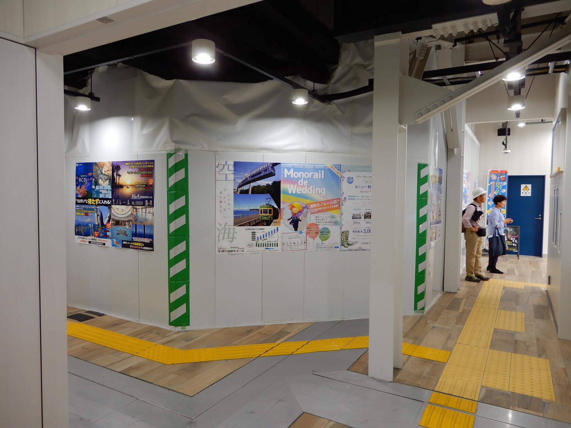 湘南江の島駅 コンコース