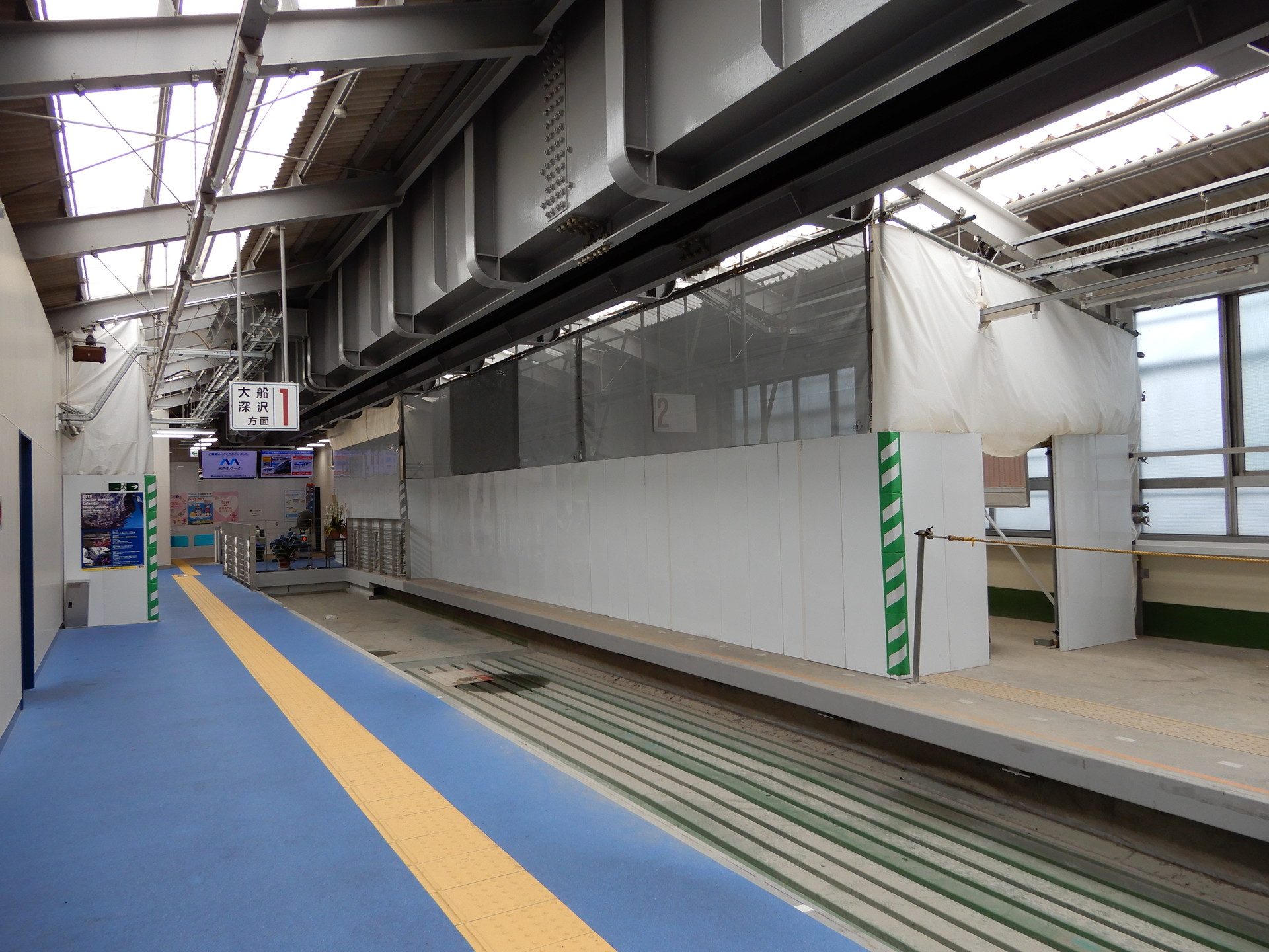 湘南江の島駅 工事中のホーム