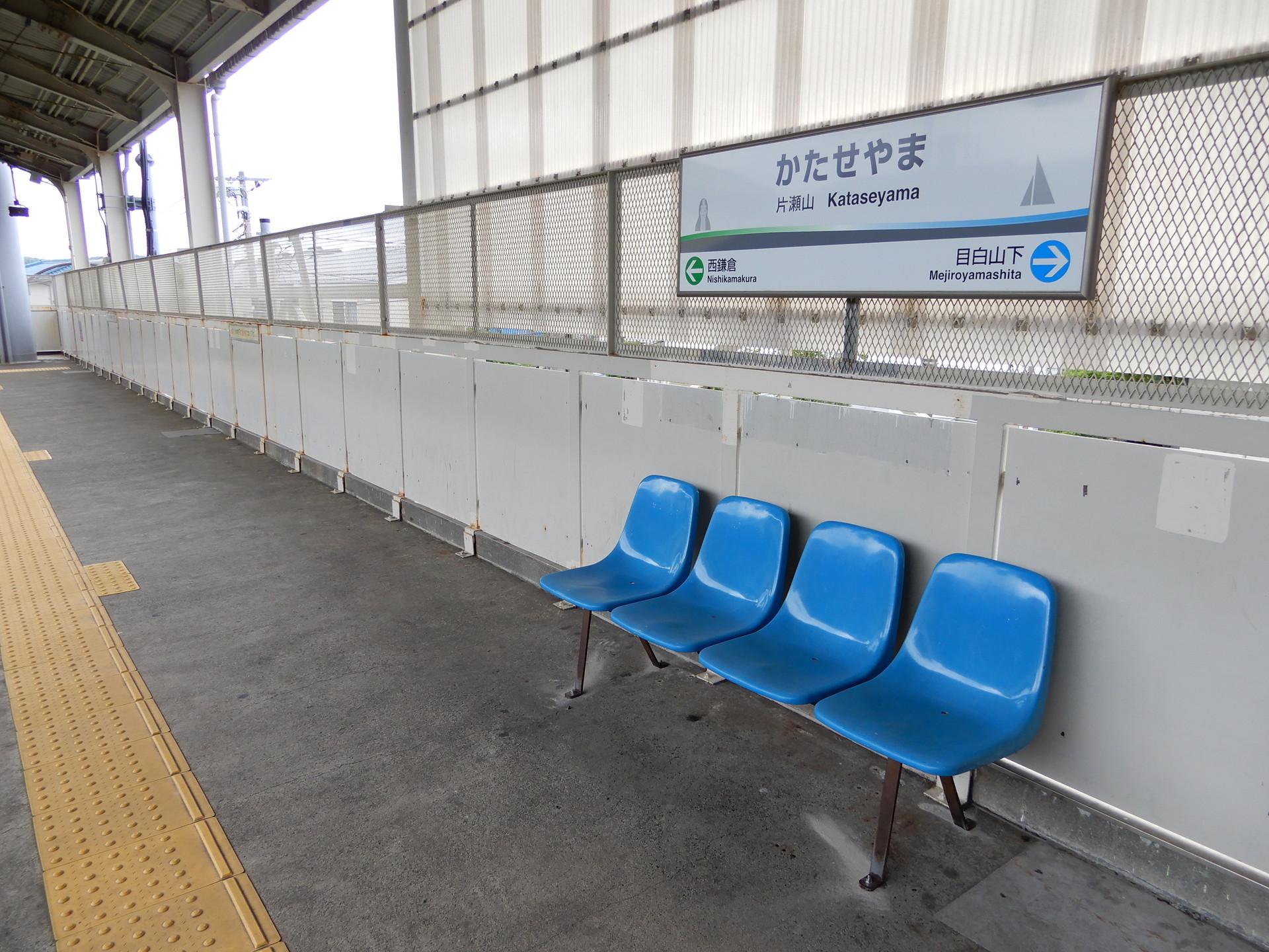 片瀬山駅のベンチ
