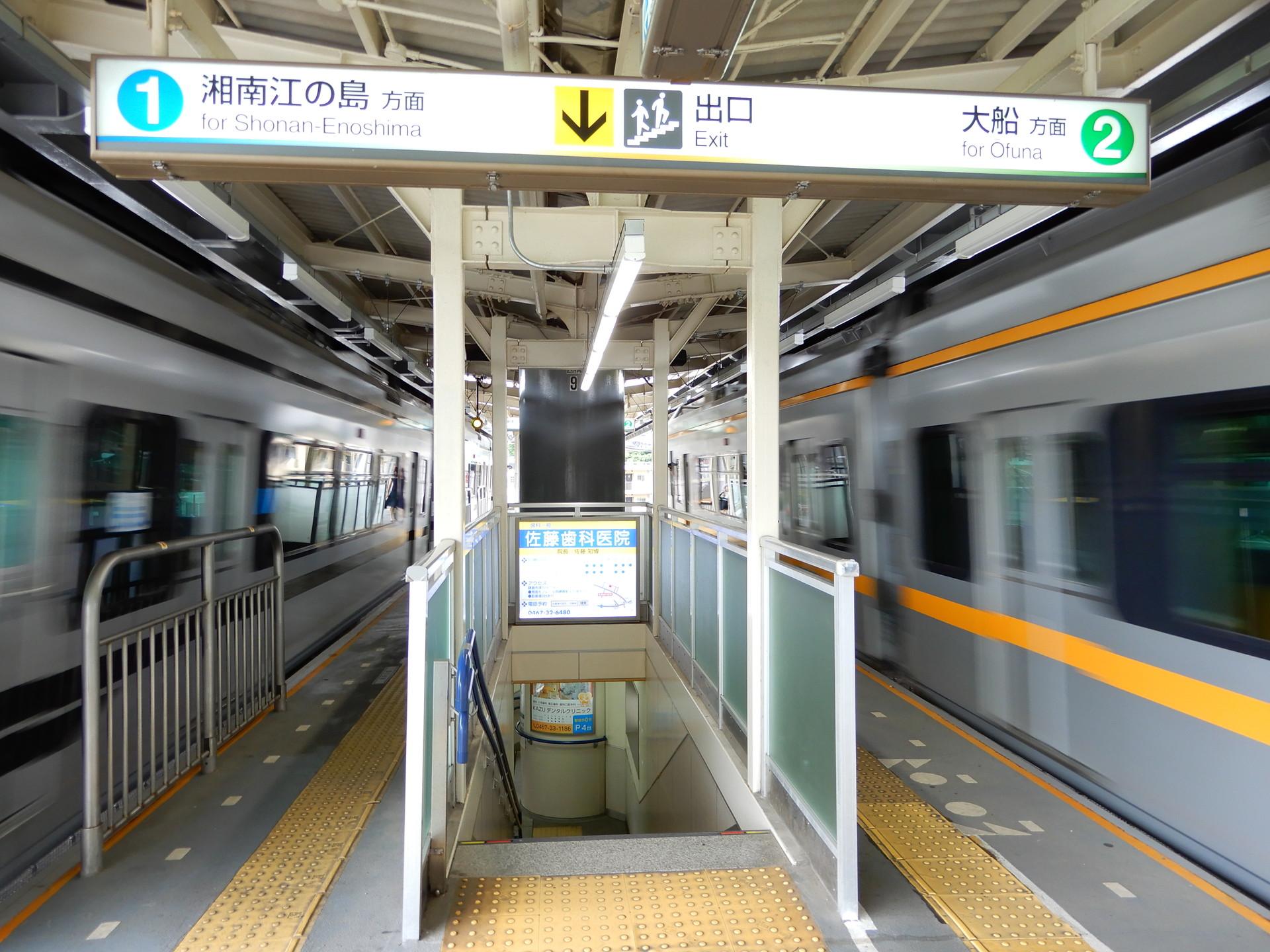 西鎌倉駅のサイン