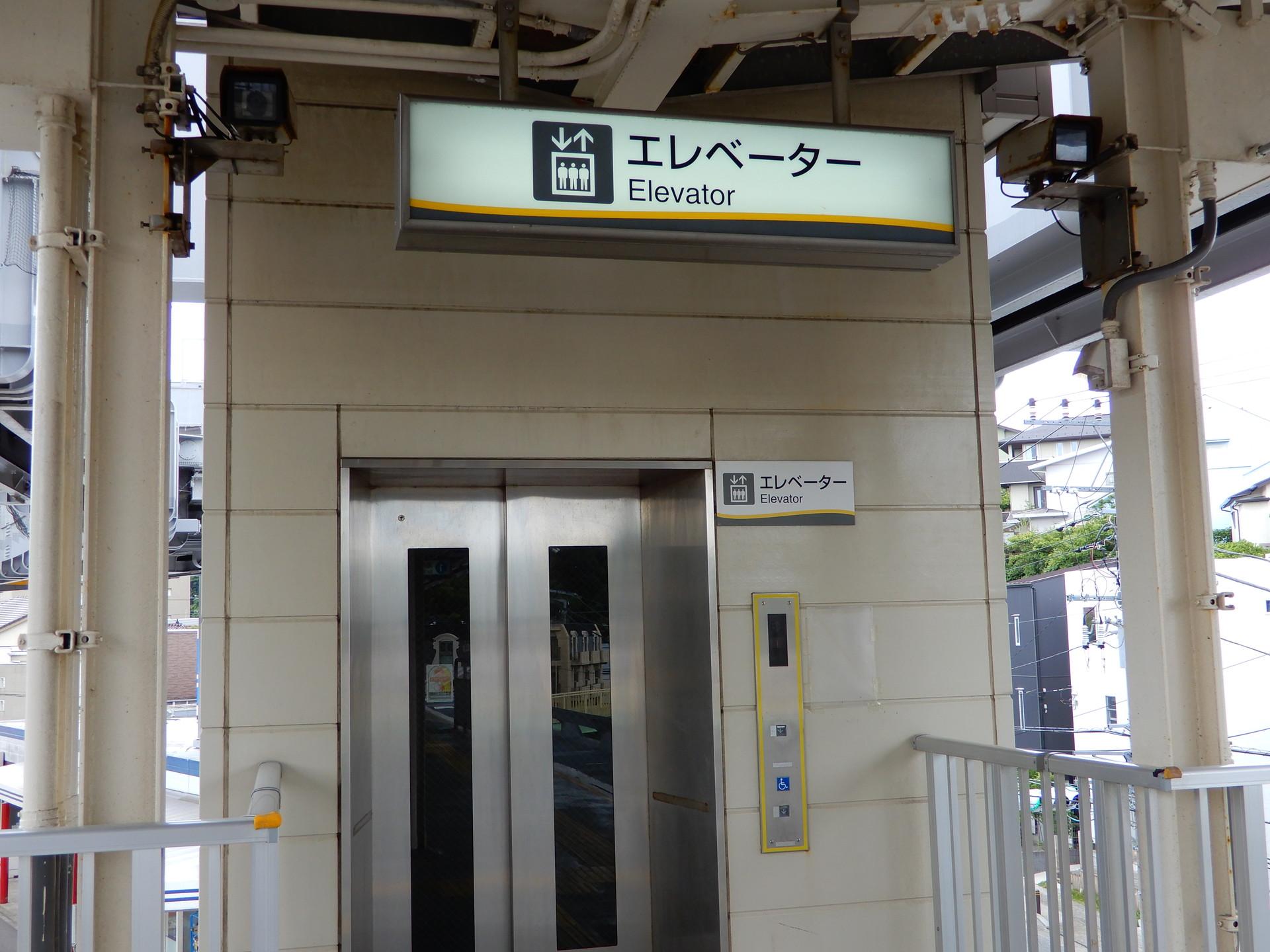 西鎌倉駅のエレベータ案内